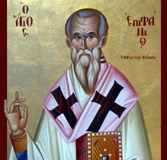 ابيفانوس القبرصي