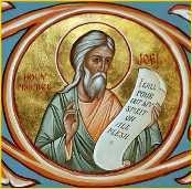 النبي يوئيل