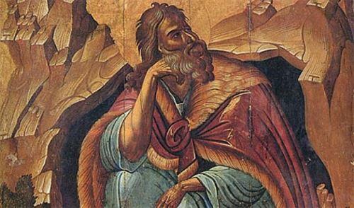 النبي إيليا