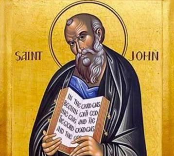 يوحنّا، اللاهوتي