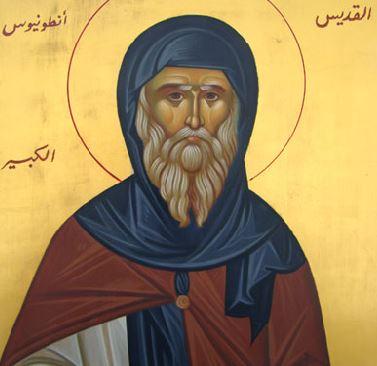 أنطونيوس، الأصلُ الرّهبانيّ الجامع