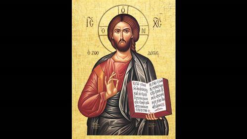 شرح الأبانا بحسب القدّيس أوريجانِس (+ 253)