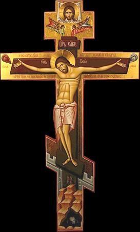 الصليب  المغفرة الكبيرة للخطايا