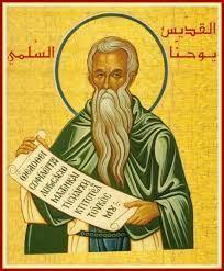 من تعاليم القديس يوحنا السلّمي